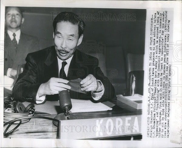 1953 Press Photo Foreign Minister Y.I. Pyun of South Korea - Historic Images