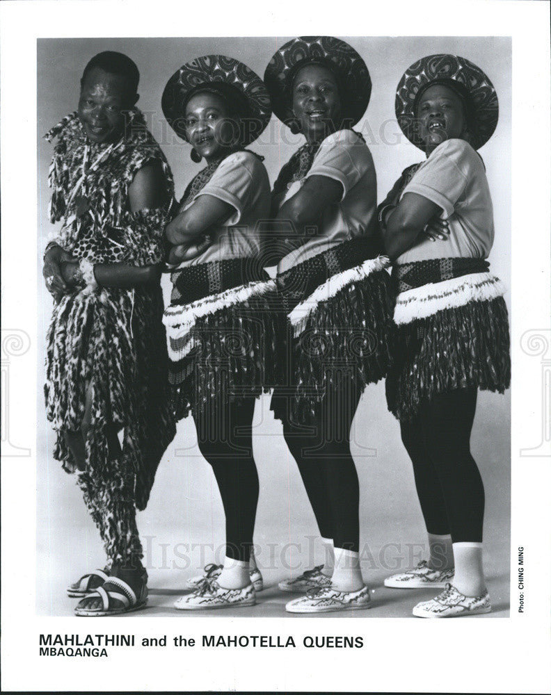 1994 Press Photo Mahlathini and the Mahotella Queens - Historic Images