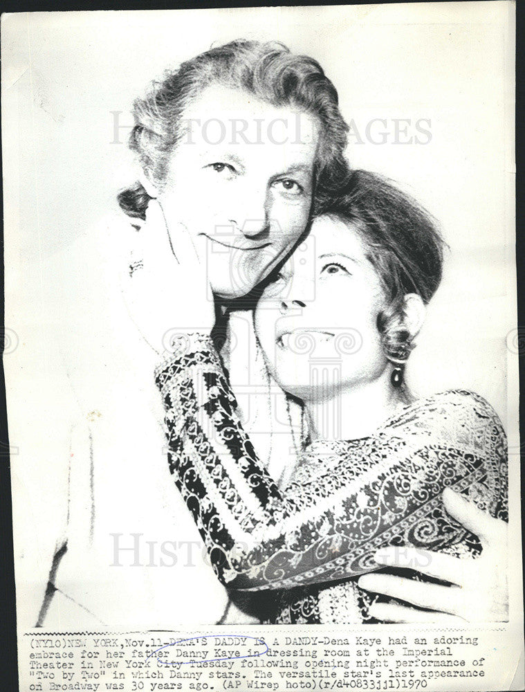 1970 Press Photo Actors Dena Kaye With Father Danny Dressing Room New York City - Historic Images