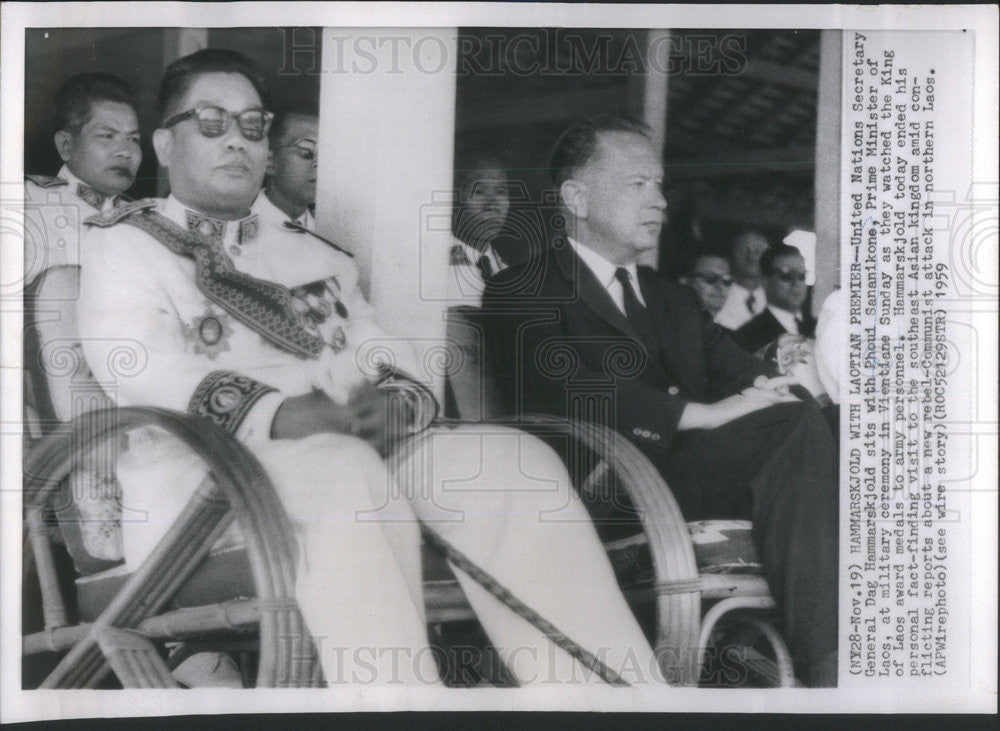 1959 Press Photo UN Secretary General Dag Hammarskjold With Phoui Sananikone, - Historic Images