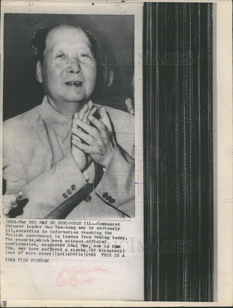 1965 Press Photo mao tze-tung communist chinese leader - Historic Images