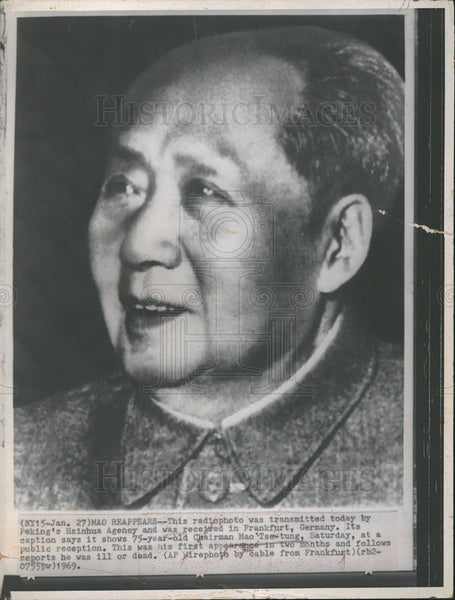 1969 Press Photo Mao tae-Tung Cinese communist - Historic Images
