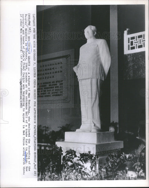 1963 Press Photo Statue Of Mao Tze-tung People's Republic  Canton - Historic Images