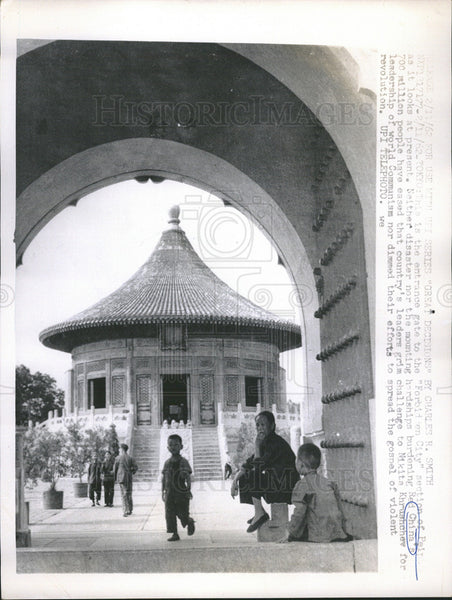 1962 Press Photo China - Historic Images