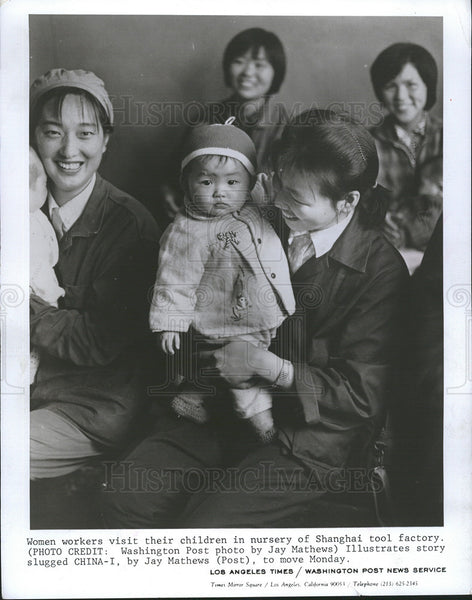 1977 Press Photo Women factory workers Shanghai tool visit their children - Historic Images