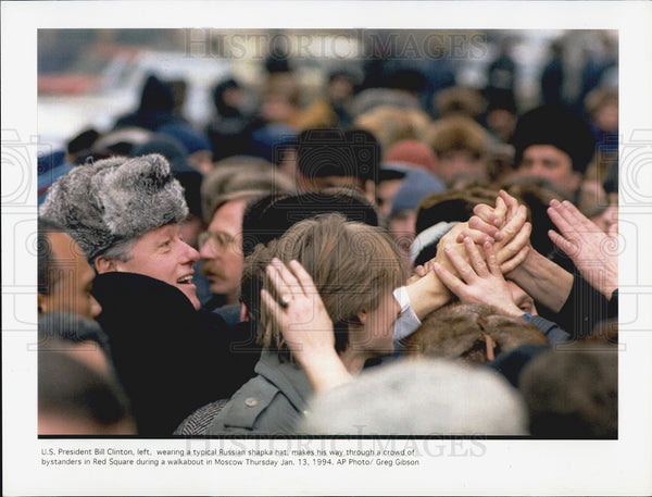 1994 Press Photo President Bill Clinton in Red Square, Moscow, Russia - Historic Images