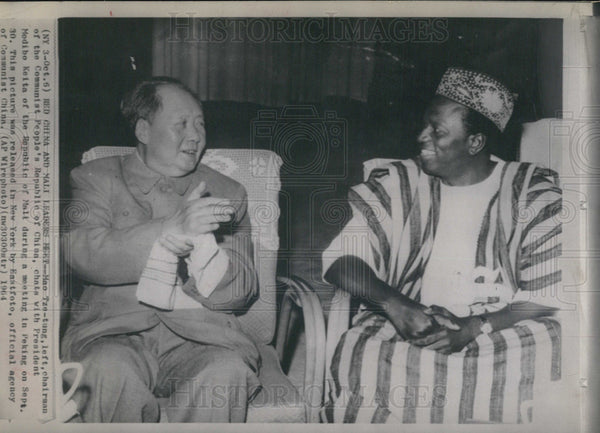 1964 Press Photo Chairman Mao Tse-tung with President Modibo Keita of Mali - Historic Images