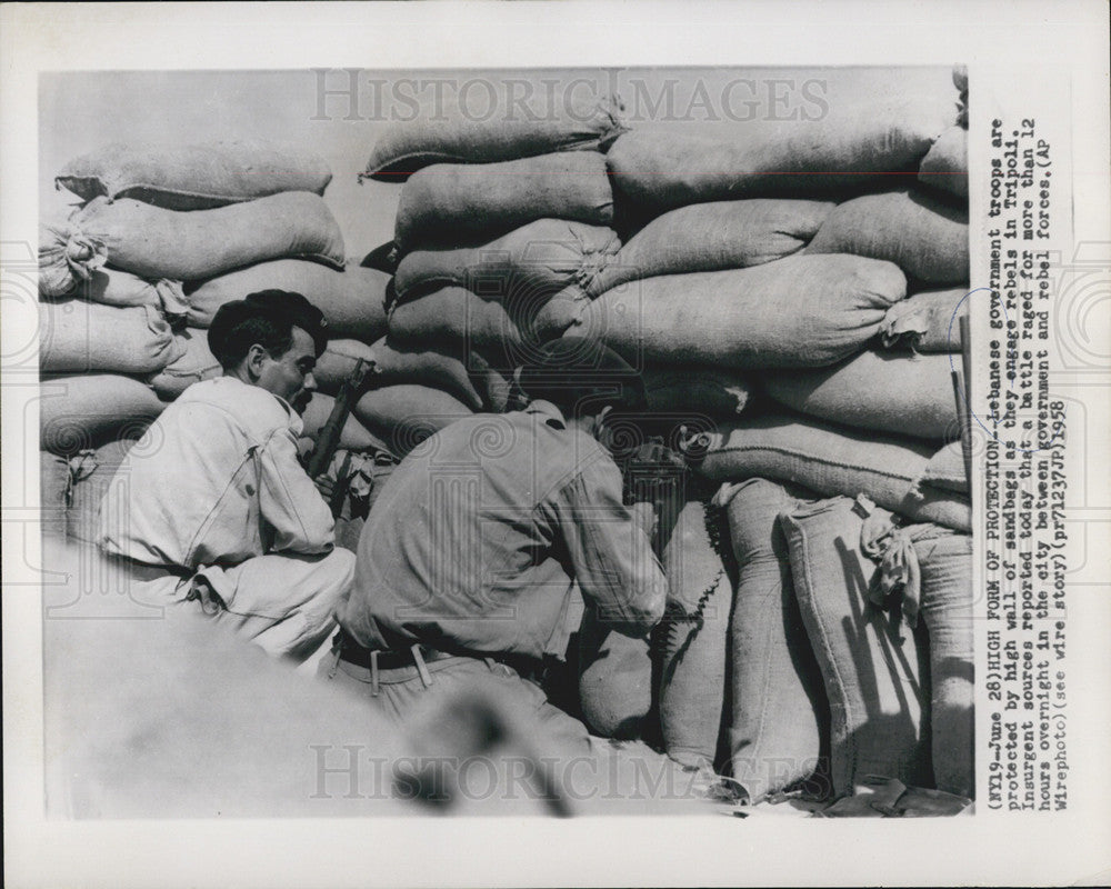1958 Press Photo Lebanese government troops - Historic Images