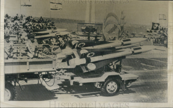 1965 Press Photo Israel Parades Independence Day Hawk Missiles Tel Aviv - Historic Images