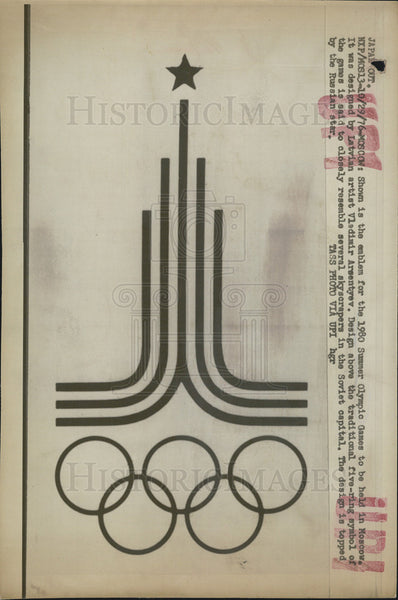 1976 Press Photo Emblem 1980 Summer Olympic Games Moscow Russia Soviet Capital - Historic Images