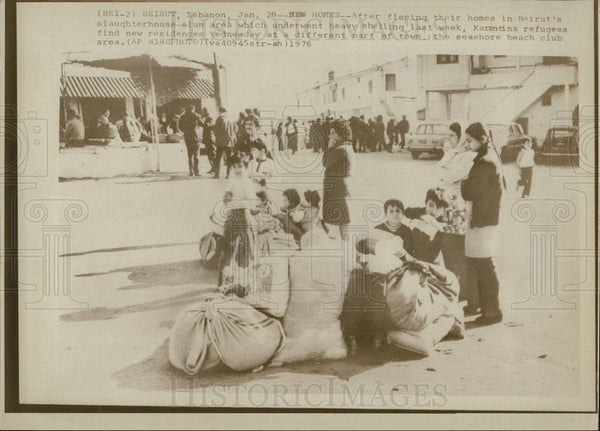 1976 Press Photo Refugees Find Shelter in Beirut, Lebanon - Historic Images