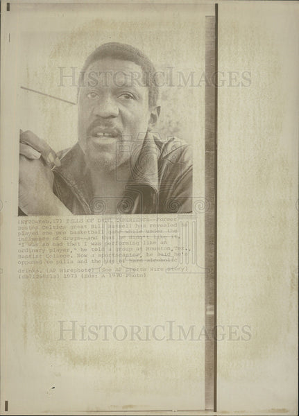 1970 Press Photo Bill Russell Boston Celtics - Historic Images