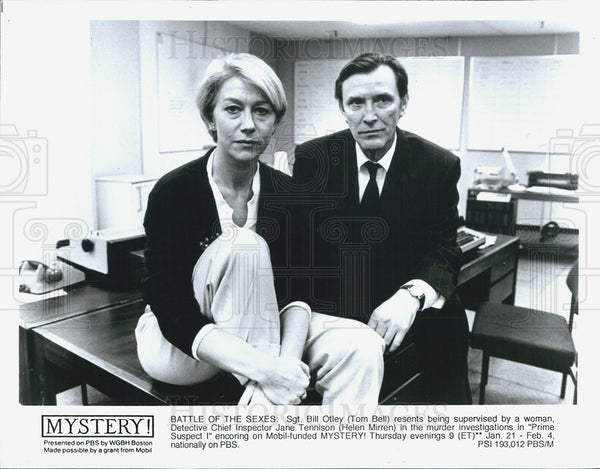 Press Photo American Actor Tom Bell and Actress Helen Mirren. - Historic Images
