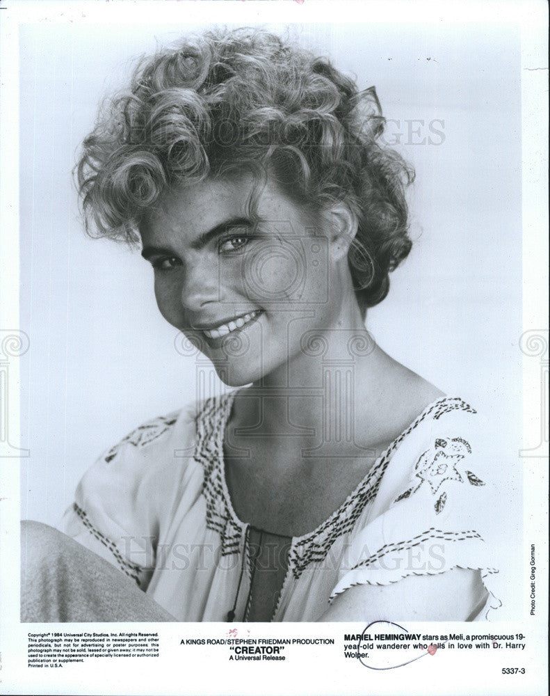 "1984 Press Photo Mariel Hemingway in  ""Creator"" - Historic Images"