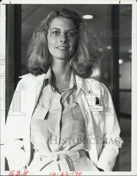 1980 Press Photo Kathryn Harrold Women White - Historic Images