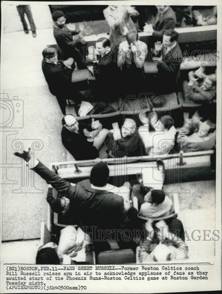 1970 Press Photo Ex Boston Celtics coach Bill Russell and fans - Historic Images