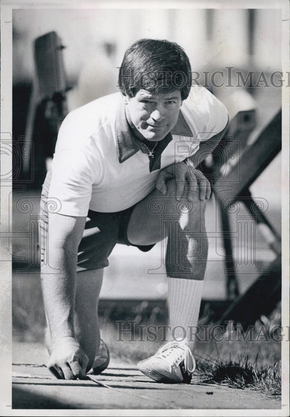 1981 Press Photo Denver Broncos football coach Dan Reeves - Historic Images