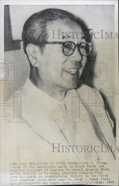 1960 Press Photo John Chang winner of the Democratic party in S. Korea - Historic Images