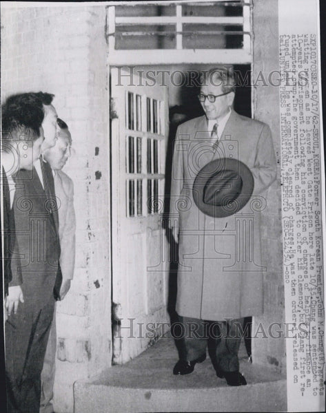 1962 Press Photo John Chang in Chinese Prison, Freed After Sentence - Historic Images