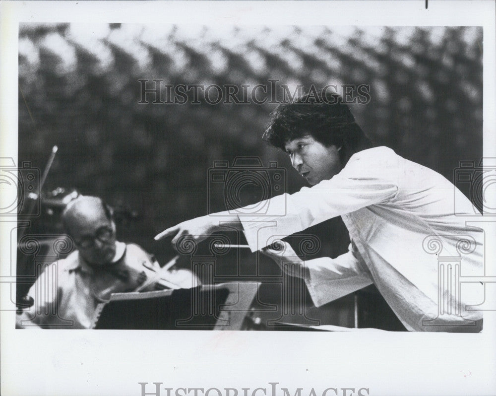 Press Photo Seiji Ozwz In The Shed At Tangiewoop Boston MA - Historic Images