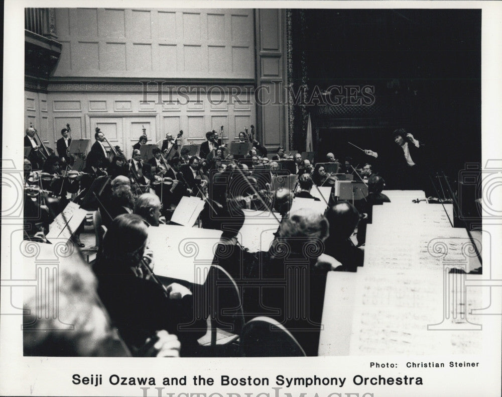 Press Photo Overview of Seiji Ozawa And Boston Symphony Orchestra At Work COPY - Historic Images