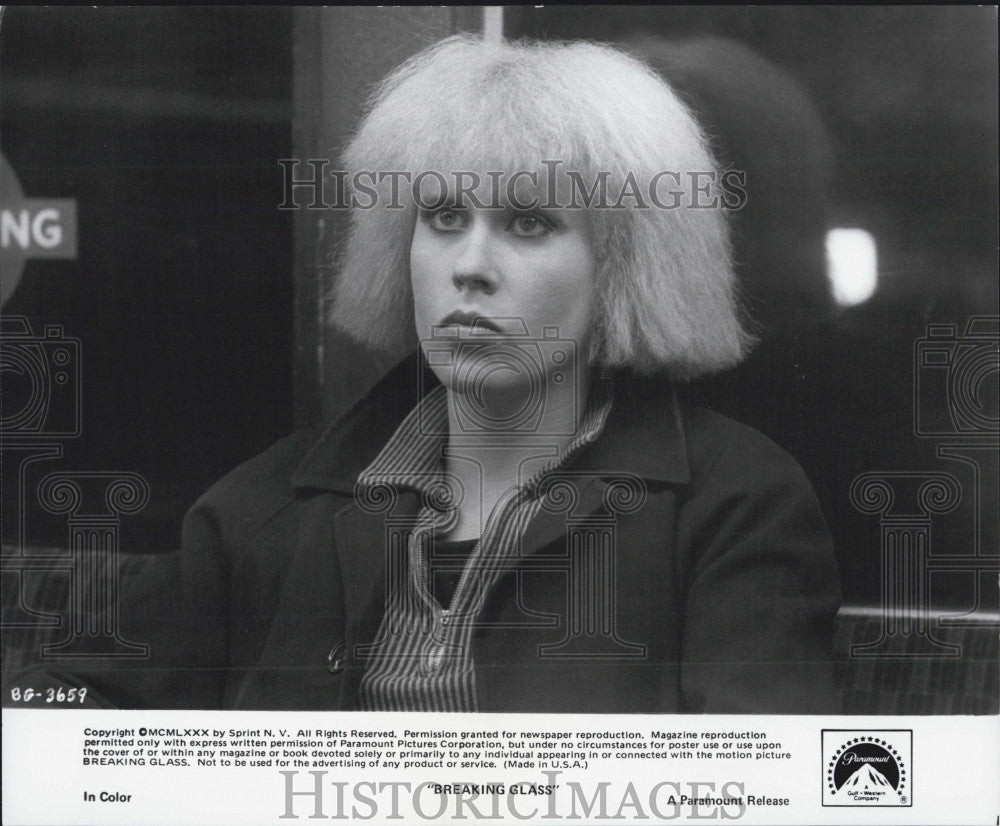"1980 Press Photo ""Breaking Glass"" with Phil Daniels and Joh Finch produced by - Historic Images"