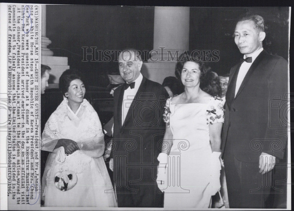 1965 Press Photo President & Mrs Johnson & Korean Pres & Mrs Chung - Historic Images