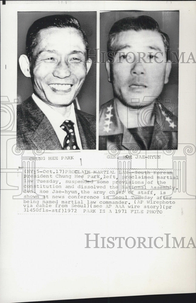 1972 Press Photo South Korean President Chung Hee Park Martial Law - Historic Images