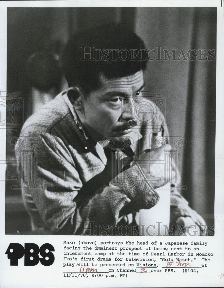 "1976 Press Photo Japanese Born American Actor Mako Iwamatsu ""Gold Watch"" PBS - Historic Images"