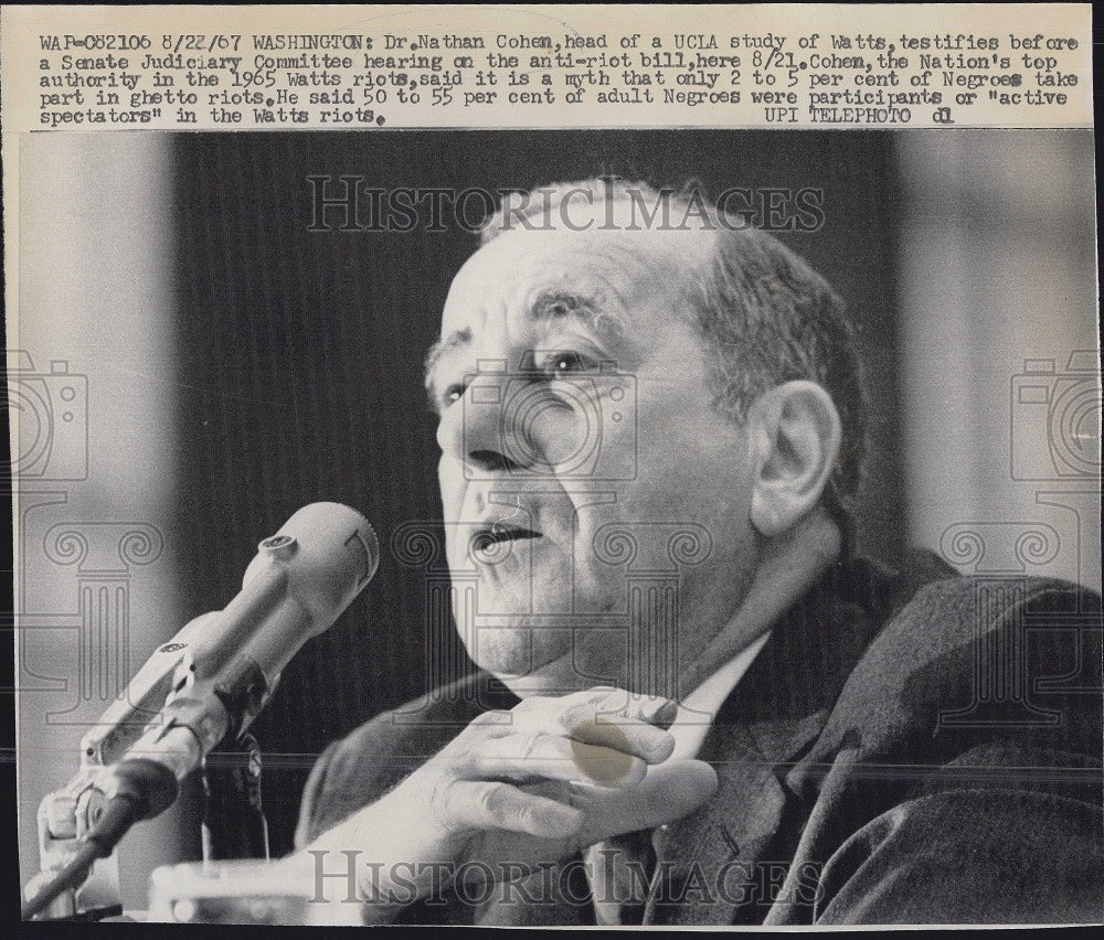 1967 Press Photo Dr Nathan Cohen of UCLA at Senate hearing - Historic Images