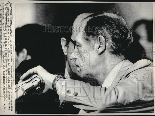 1973 Press Photo E. Howard Hunt at the Senate Watergate Committee - Historic Images