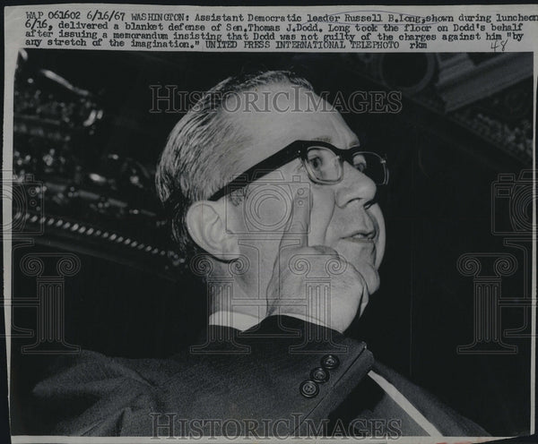 1969 Press Photo Asst Democratic Leader Rusell Long - Historic Images