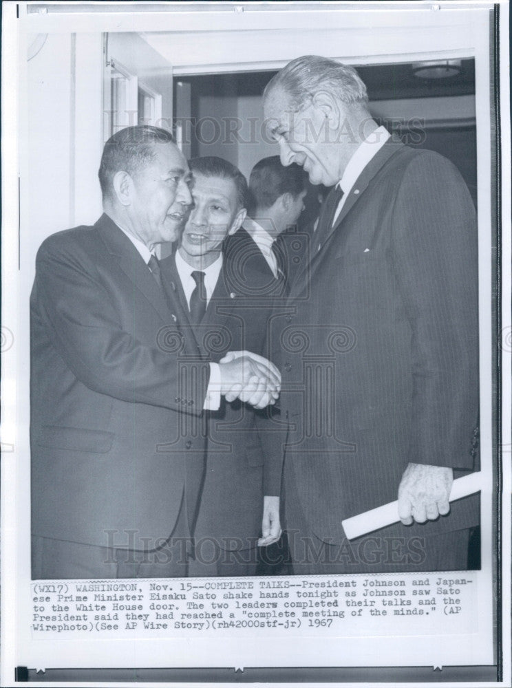 1967 US Pres Johnson Japan PM Eisaku Sato Press Photo - Historic Images