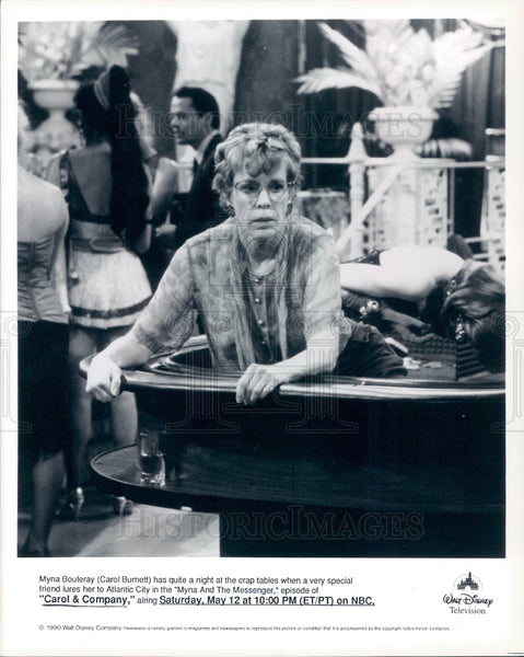 1990 Actress Carol Burnett Press Photo - Historic Images