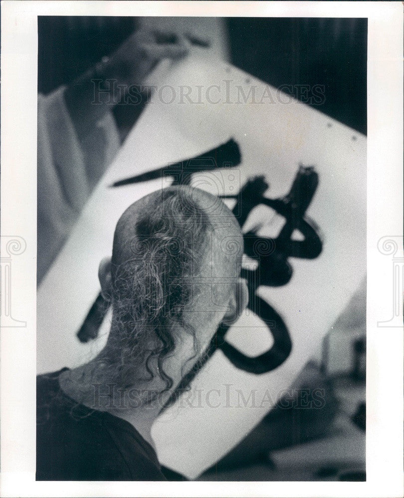 1974 St. Petersburg Florida Eckerd College Chinese Calligraphy Press Photo - Historic Images
