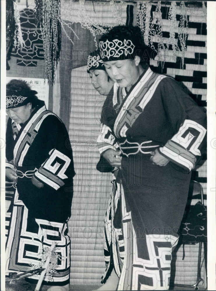 1987 Hokkaido, Japan Ainu Museum Ceremonial Dancing Press Photo - Historic Images