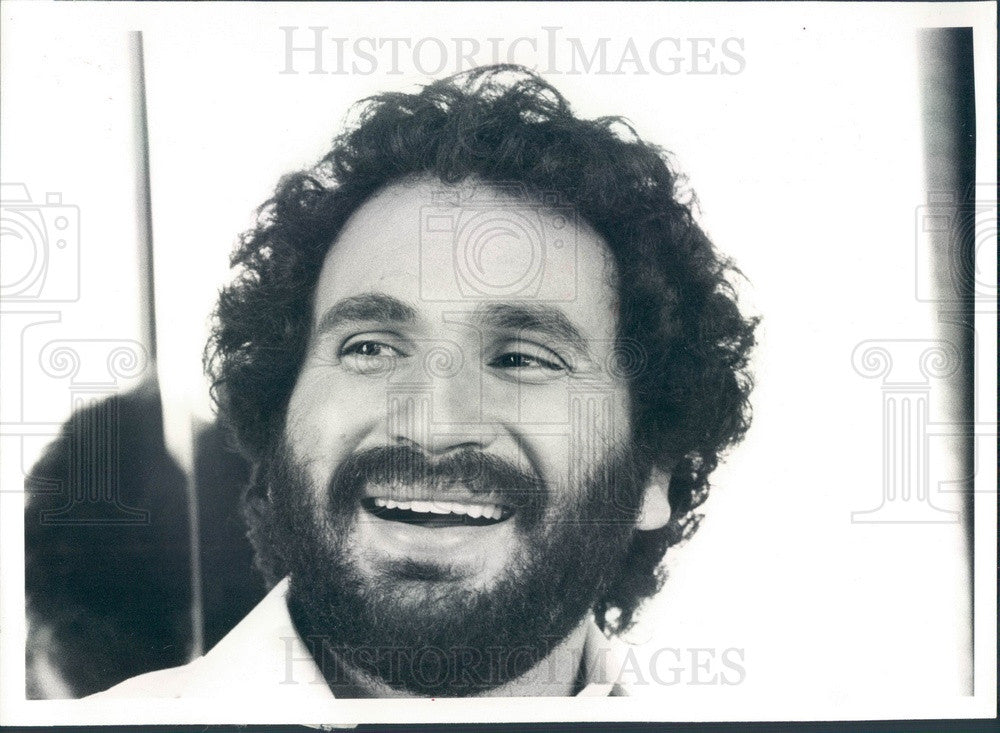 1979 Hollywood American Comedian/Actor/Poker Player Gabe Kaplan Press Photo - Historic Images