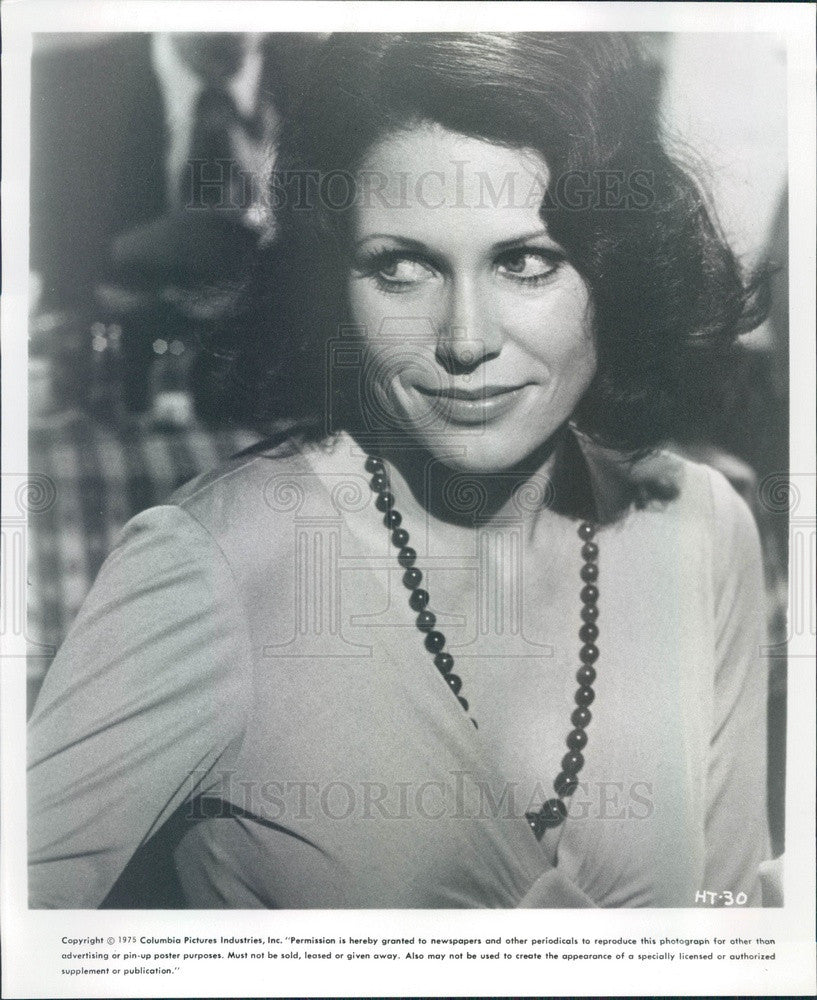1975 Hollywood American Actress Maggie Blye Press Photo - Historic Images