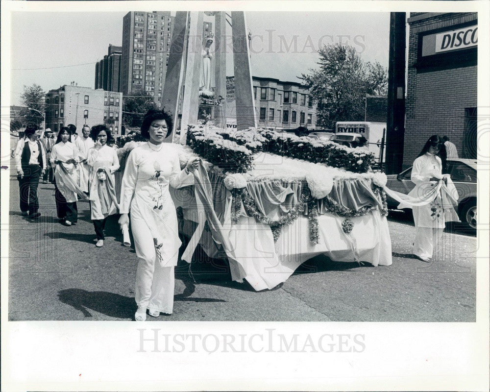 1985 Chicago, Illinois Vietnamese Parade Press Photo - Historic Images