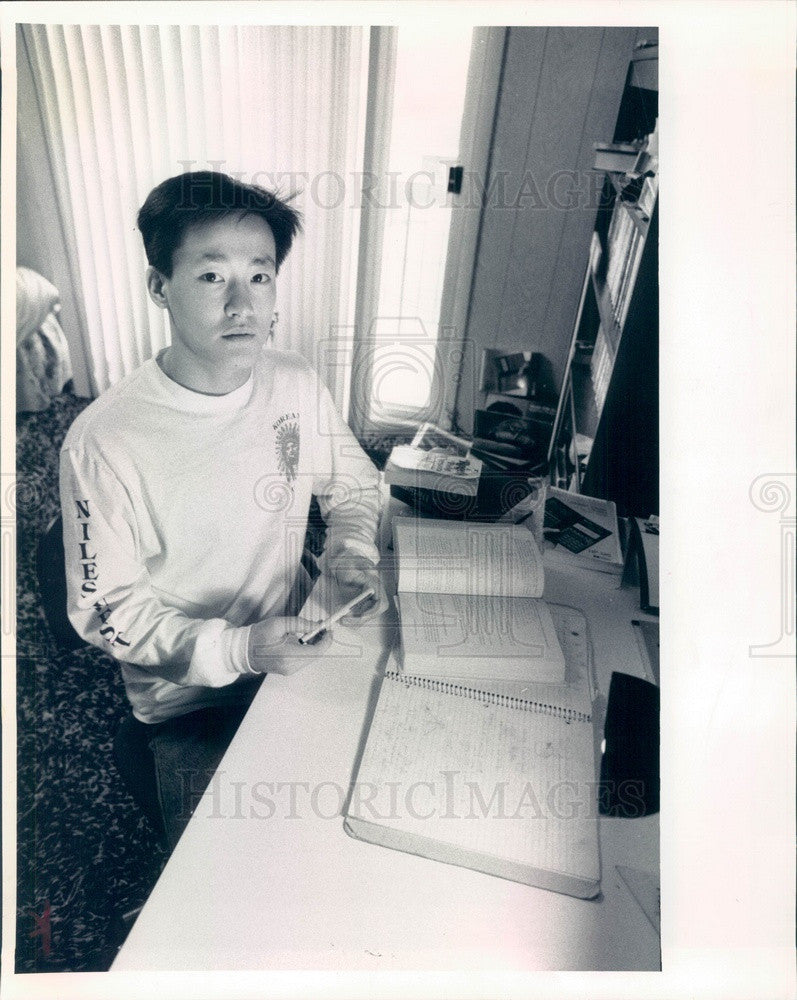 1990 Chicago, IL Niles West High School Korean Student Joo-Yup Lee Press Photo - Historic Images