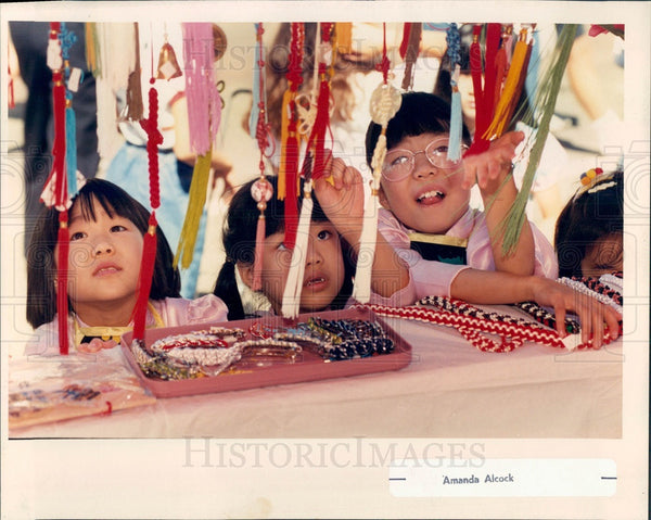 1989 Chicago, Illinois Asian Fest Press Photo - Historic Images