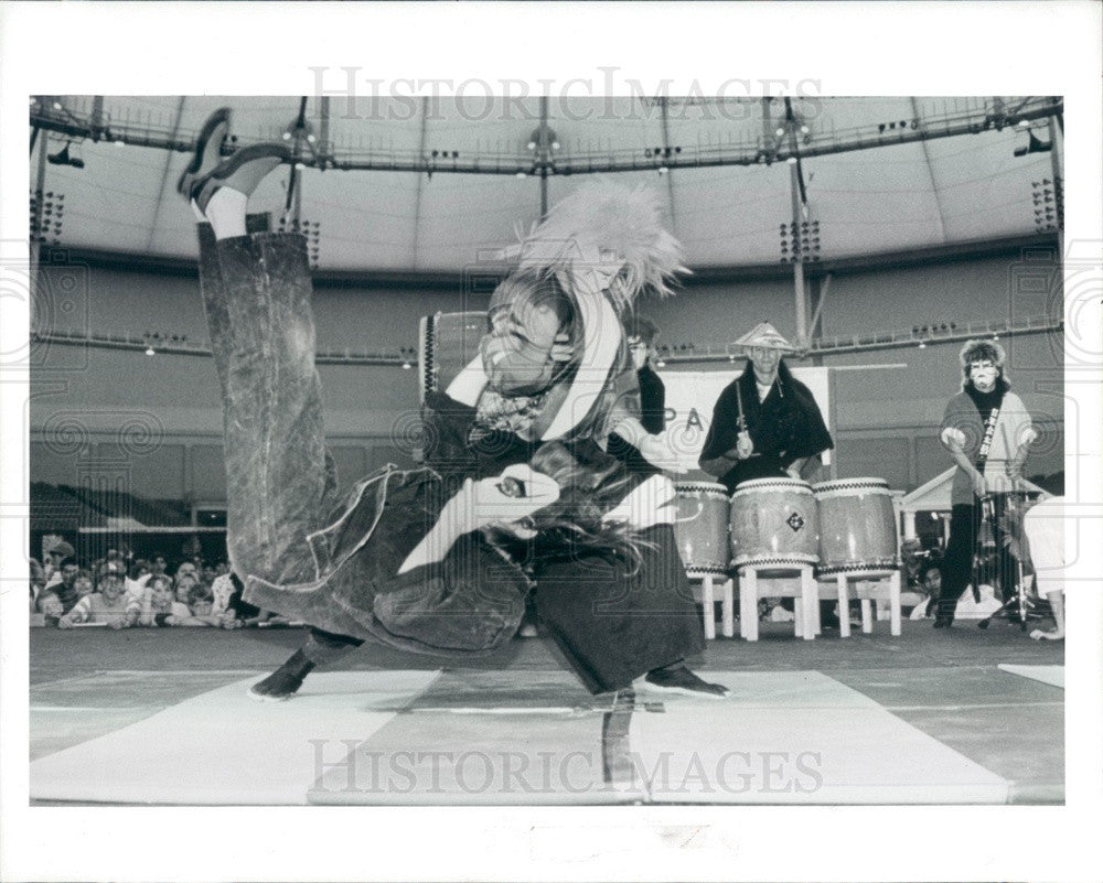 1991 Japanese Drum Dance at the St. Petersburg, Florida Press Photo - Historic Images