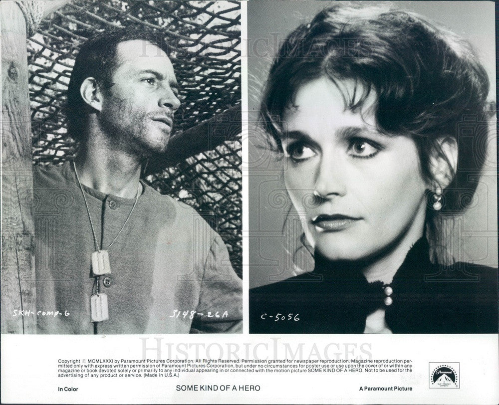 Undated American Hollywood Actors Margot Kidder & Ray Sharkey Press Photo - Historic Images