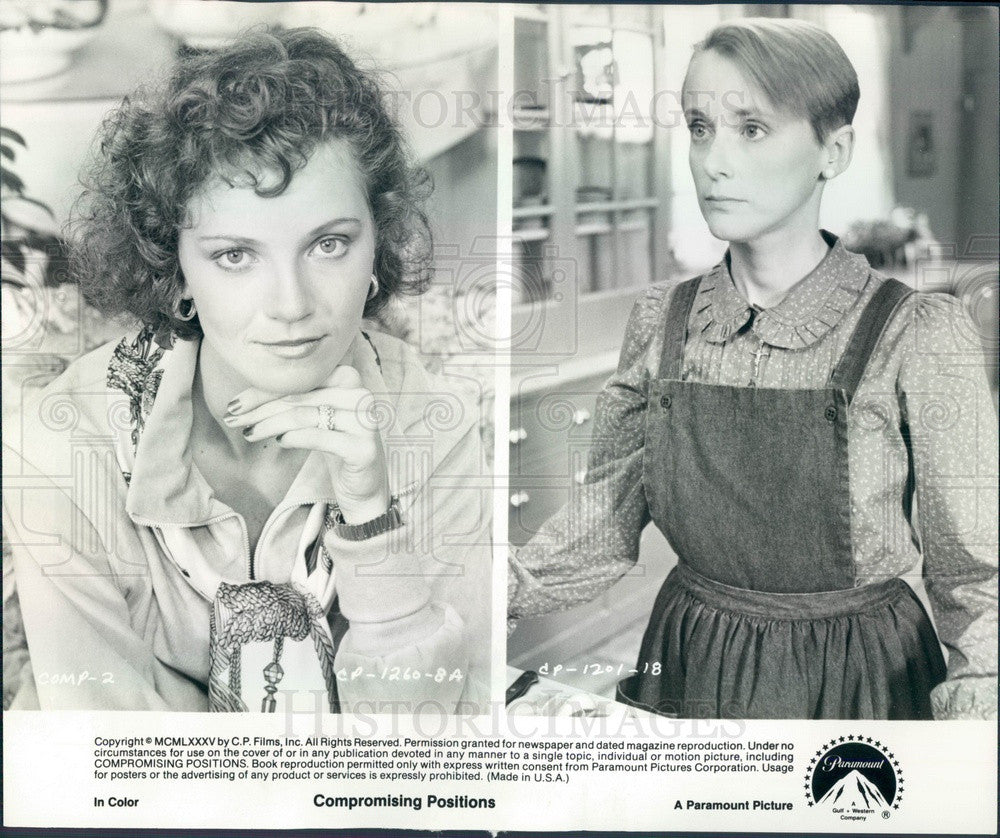 1985 American Hollywood Actress Joan Allen Press Photo - Historic Images