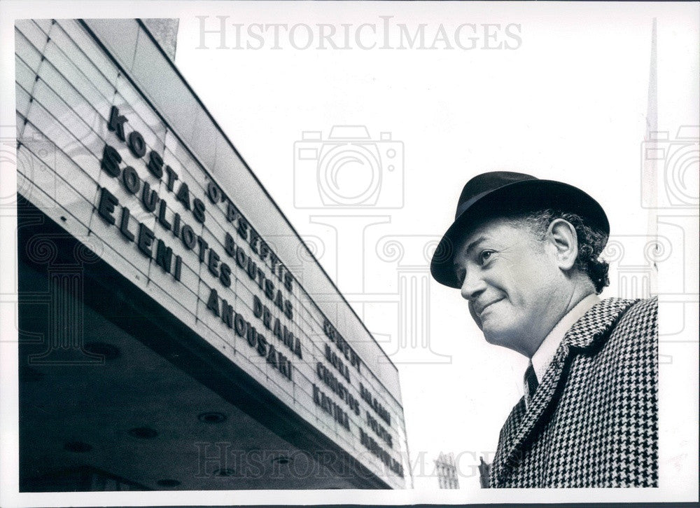 1972 American Hollywood Actor Booth Colman Press Photo - Historic Images