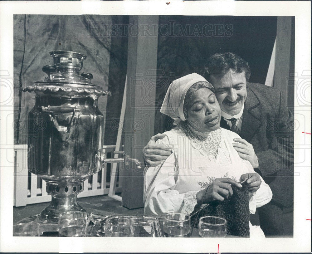 1974 Actors Louise Jenkins & Roy Gioconda in Uncle Vanya Press Photo - Historic Images