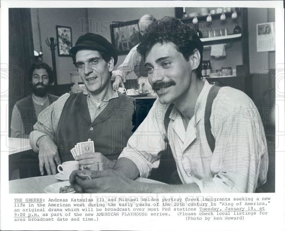 1982 Actors Andreas Katsulas & Michael Welden in King of America Press Photo - Historic Images