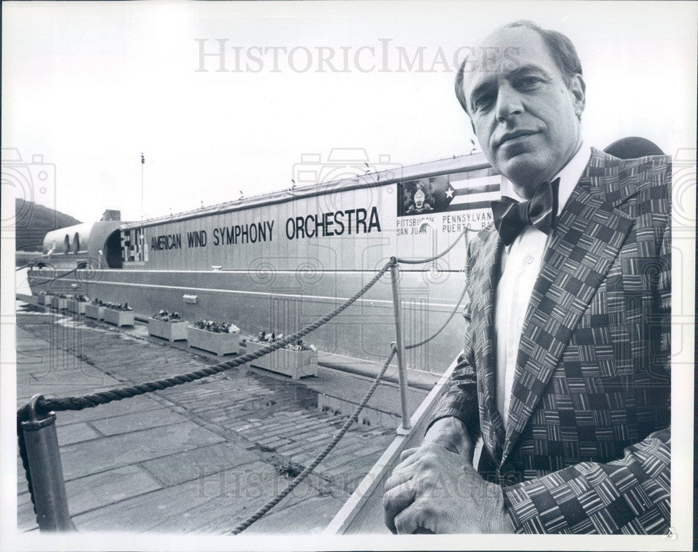 1981 Conductor Robert Boudreau, Founder of American Wind Symphony Press Photo - Historic Images