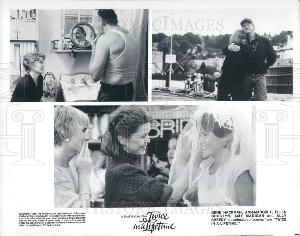 1985 Gene Hackman/Ann-Margret/Ellen Burstyn/Amy Madigan/Ally Sheedy Press Photo - Historic Images