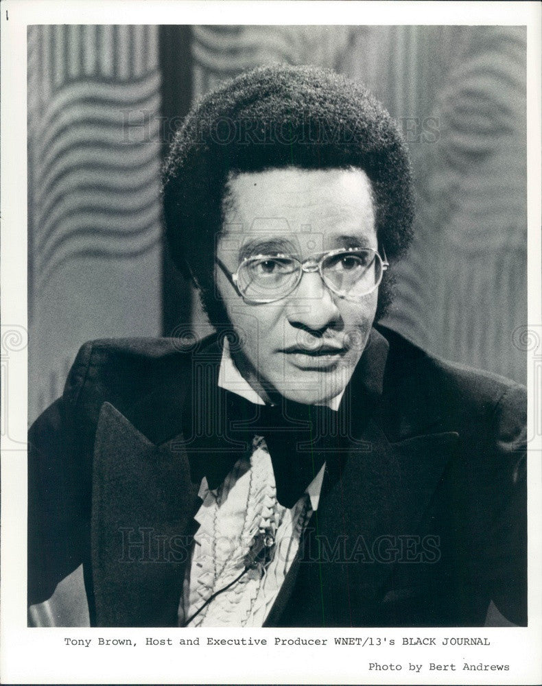 1976 TV Host Tony Brown of Tony Brown's Journal Press Photo - Historic Images